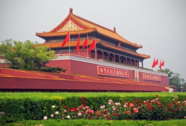 Tian'an Men, Beijing
